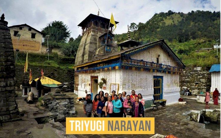 Triyugi  Narayan - Where the Ceremonial fire of Marriage still burns !