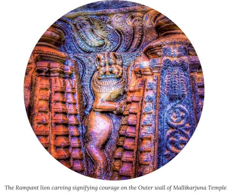 Rampant lion naada kalasi temple